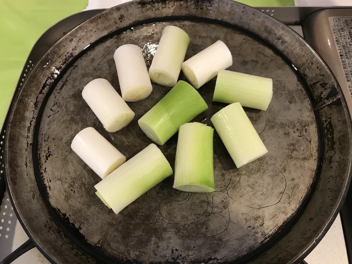 十和田市、司バラ焼大衆食堂のネギの鉄板焼き