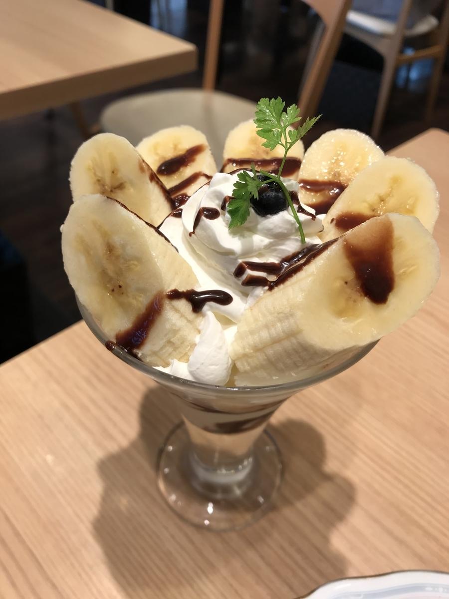 小田原青果店フルーツ&パーラーおだわらのバナナパフェ
