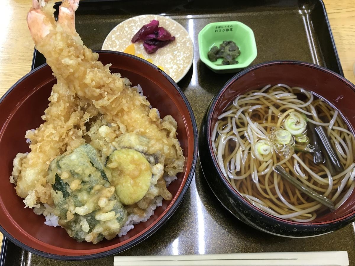酸ヶ湯温泉、鬼麺庵の天丼セット