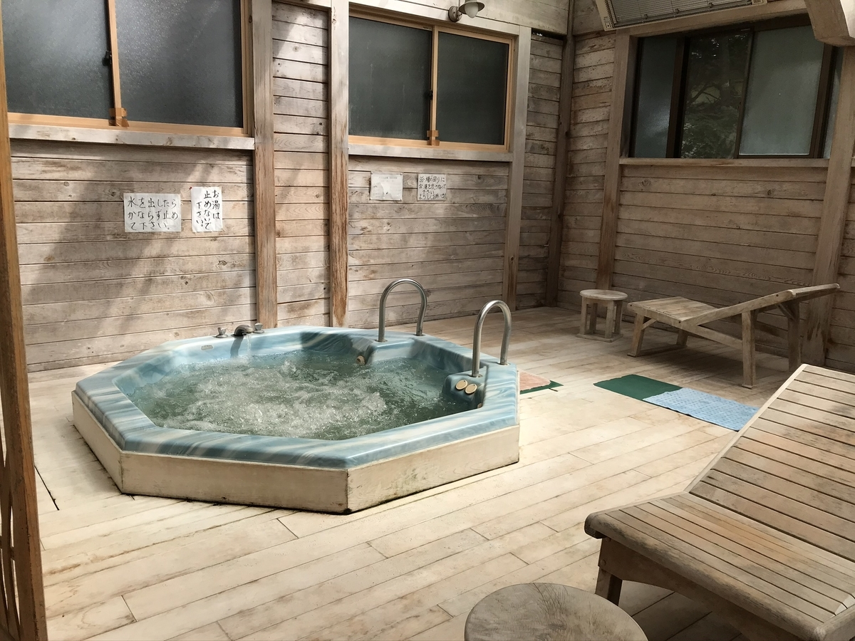 上北郡七戸町、天間林温泉の露天風呂