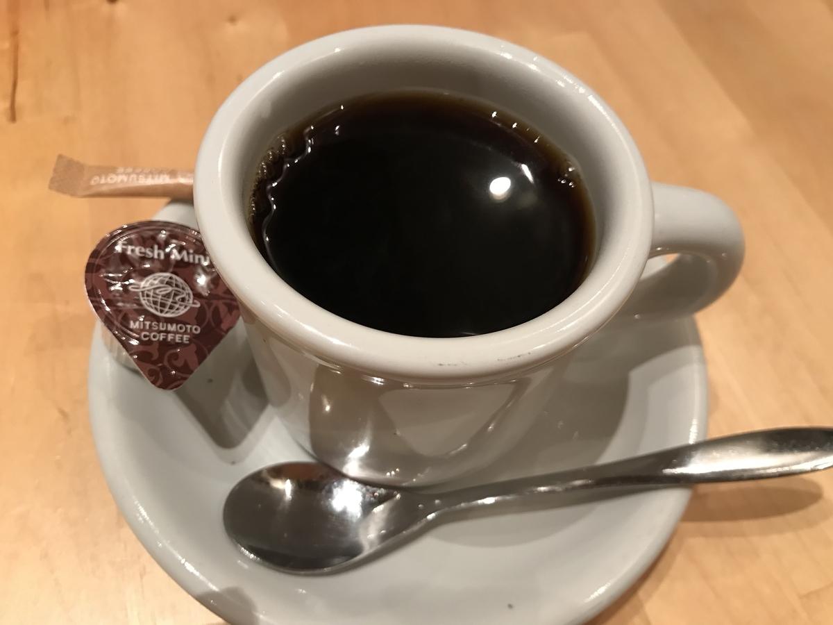 野辺地町カフェアールのホットコーヒー