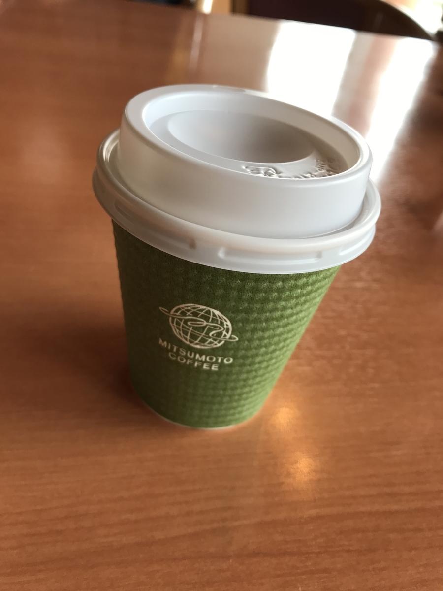 むつ市、下北バルの持ち帰りコーヒー