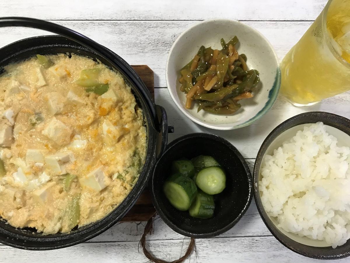 手作り味噌貝焼き定食