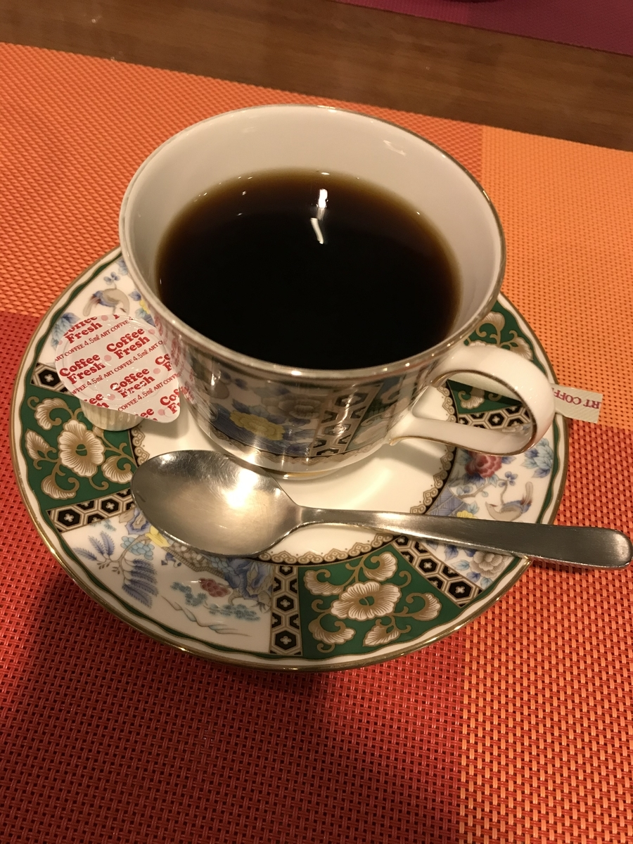 青森市バースデイのホットコーヒー