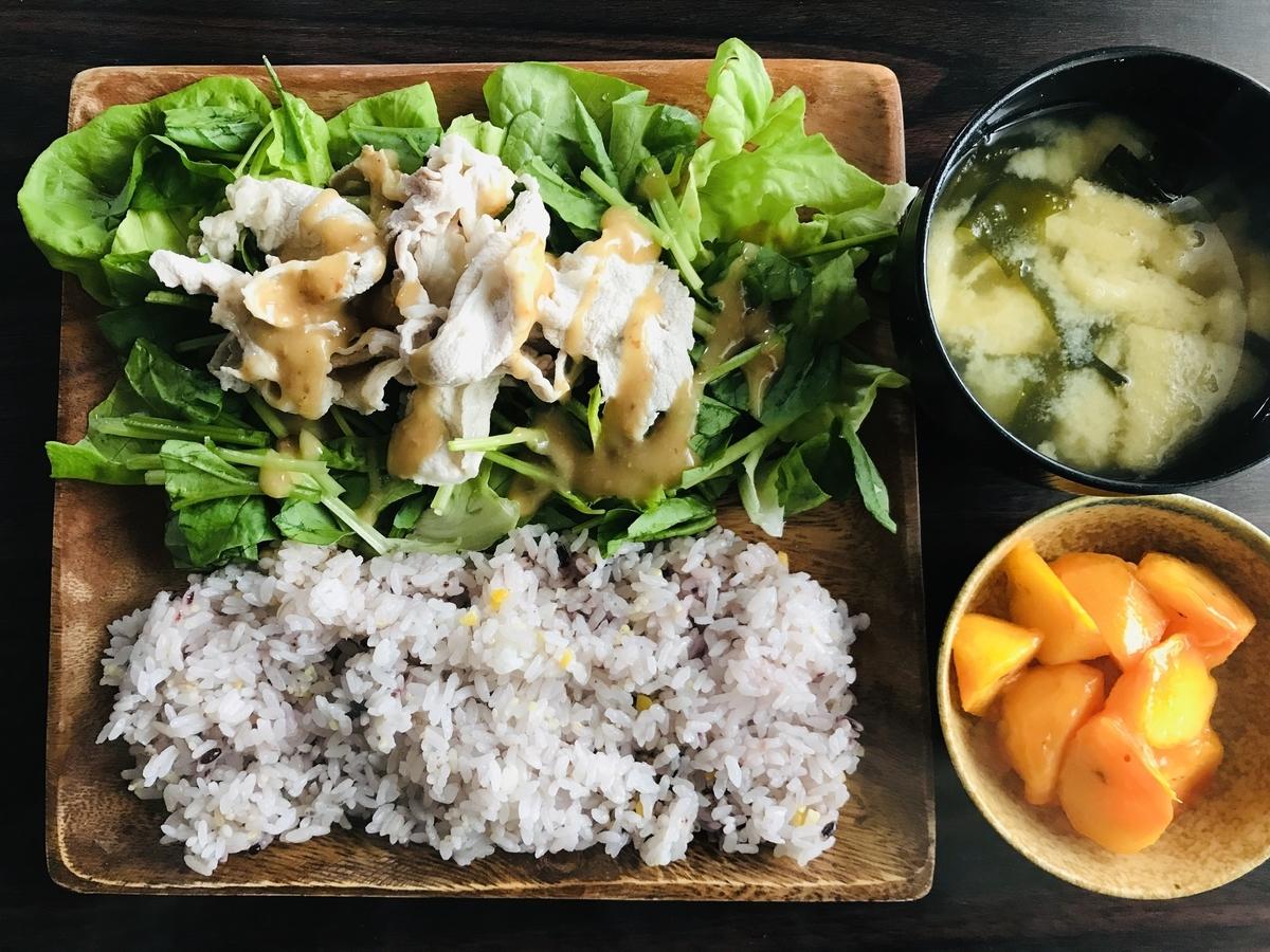 おうちごはん、豚しゃぶ&雑穀米のワンプレート