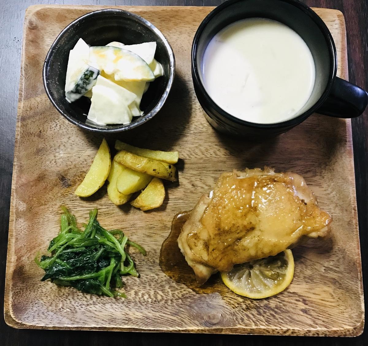 鶏肉のレモン照り焼き、オイシックス