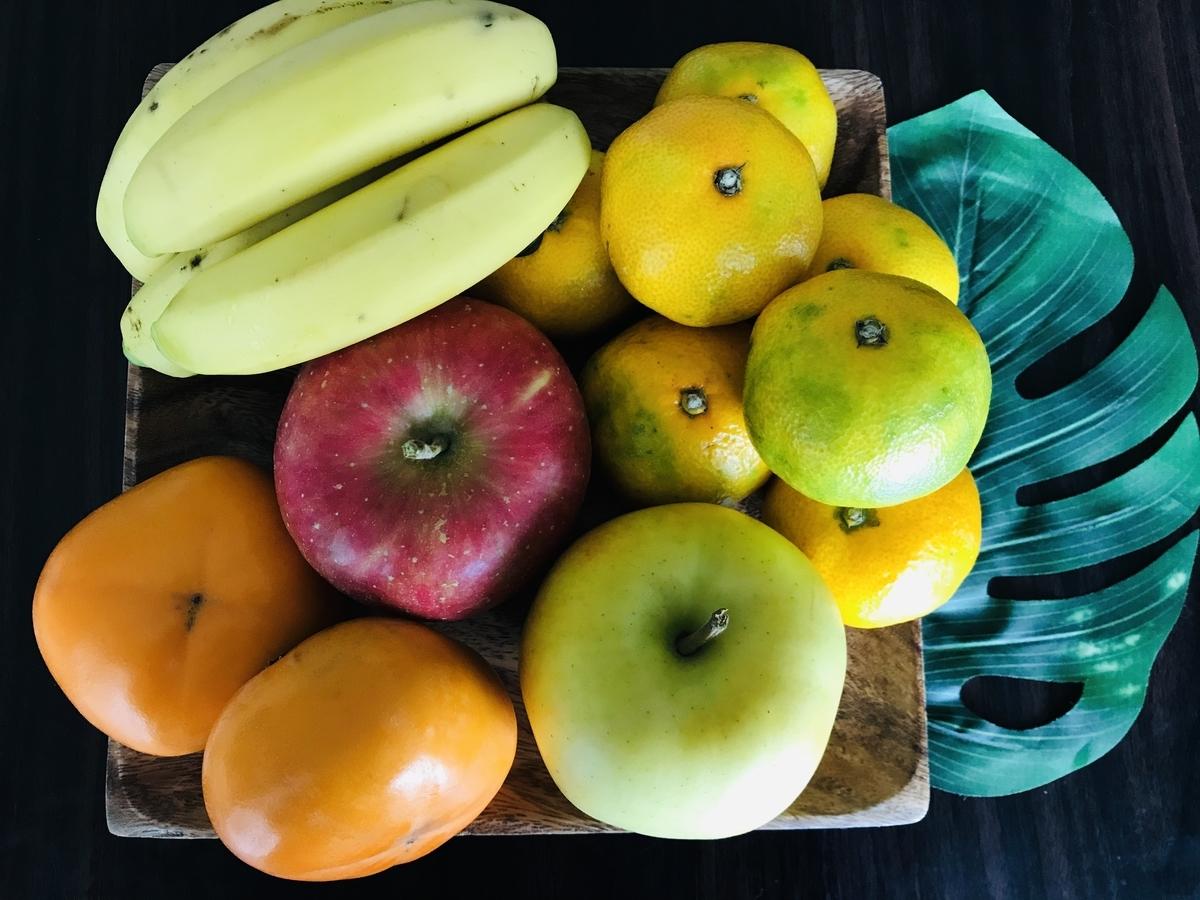 食欲の秋、果物盛り合わせ