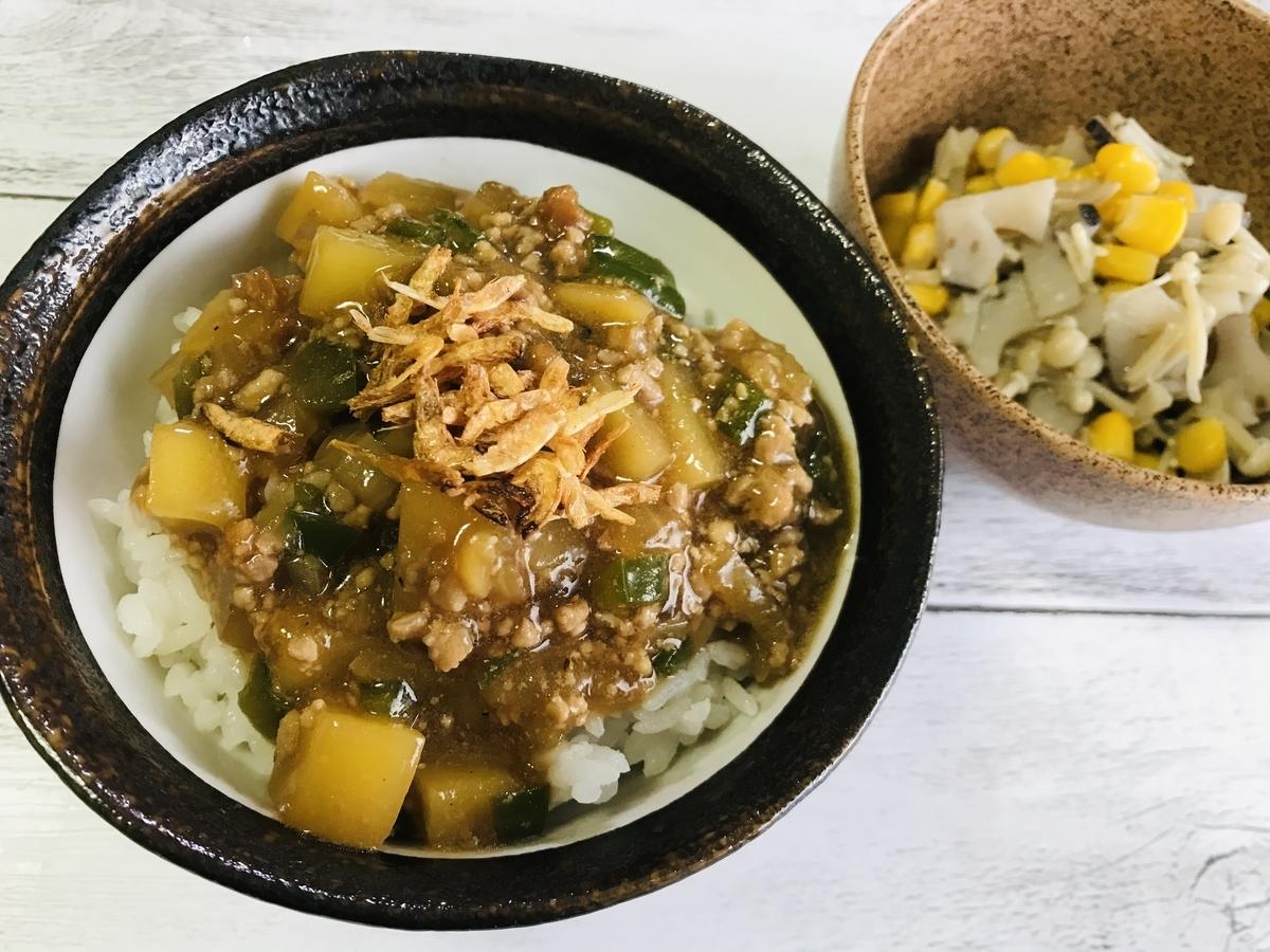 キットオイシックス、野菜肉味噌の甘辛ジャージャー丼