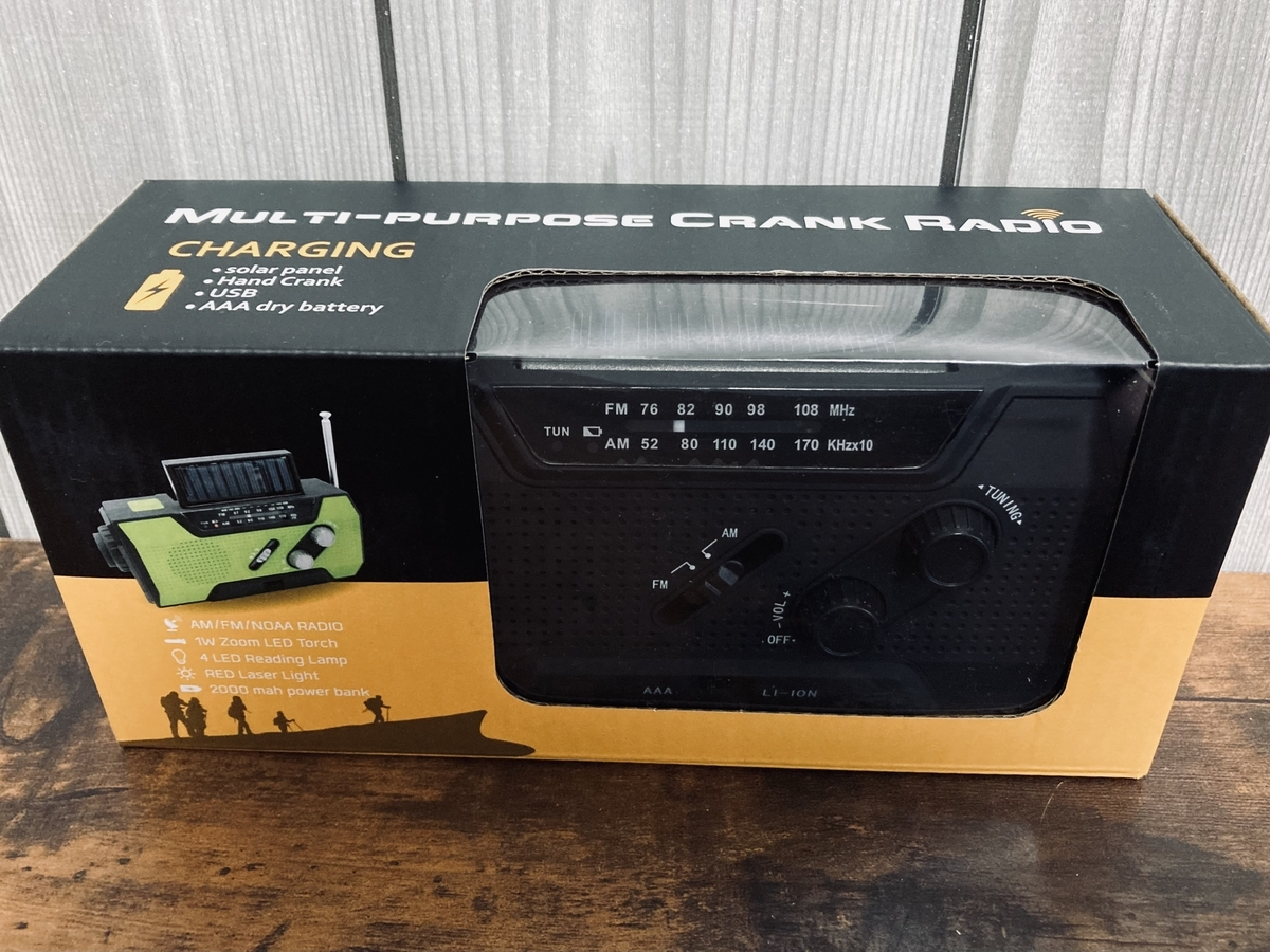 スマホ充電対応、多機能防災ラジオ