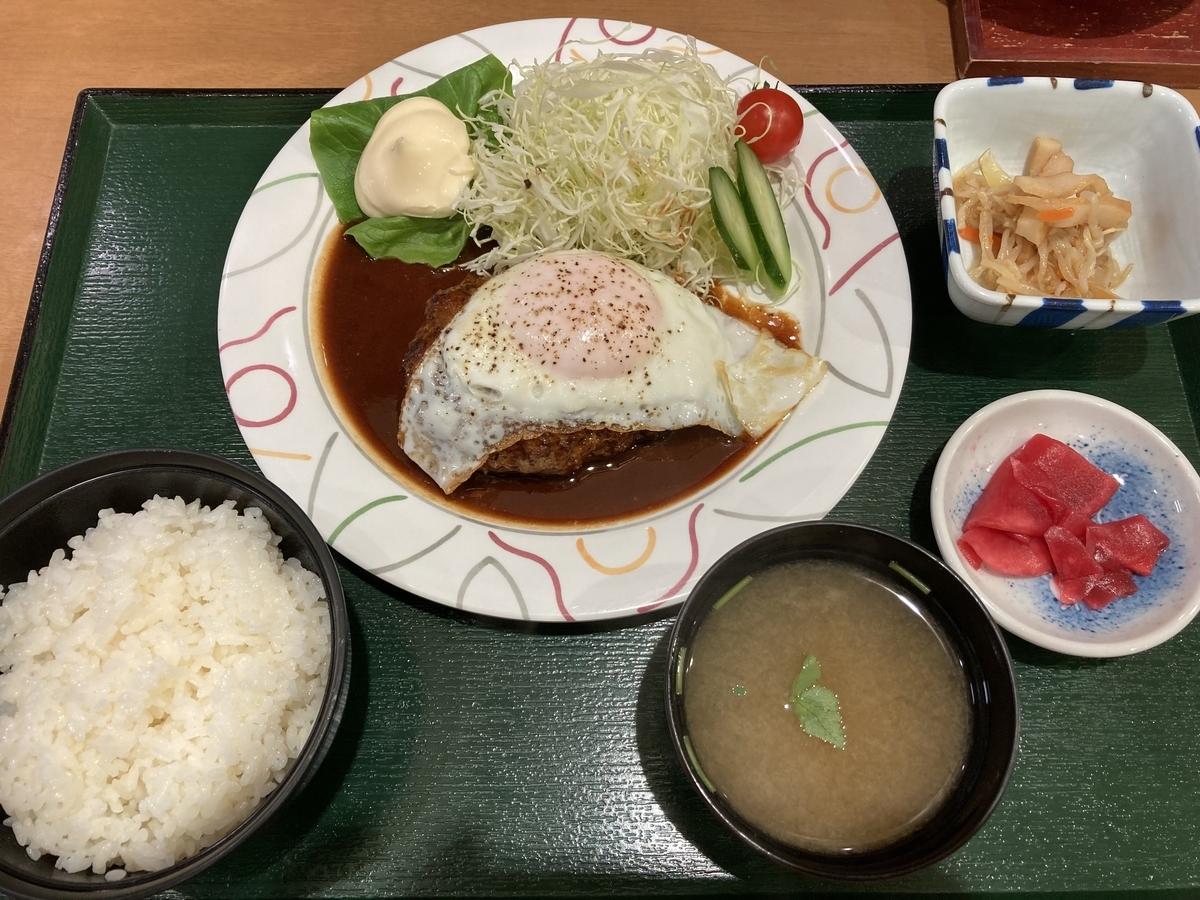 川内町スパウッド観光ホテルのレストラン