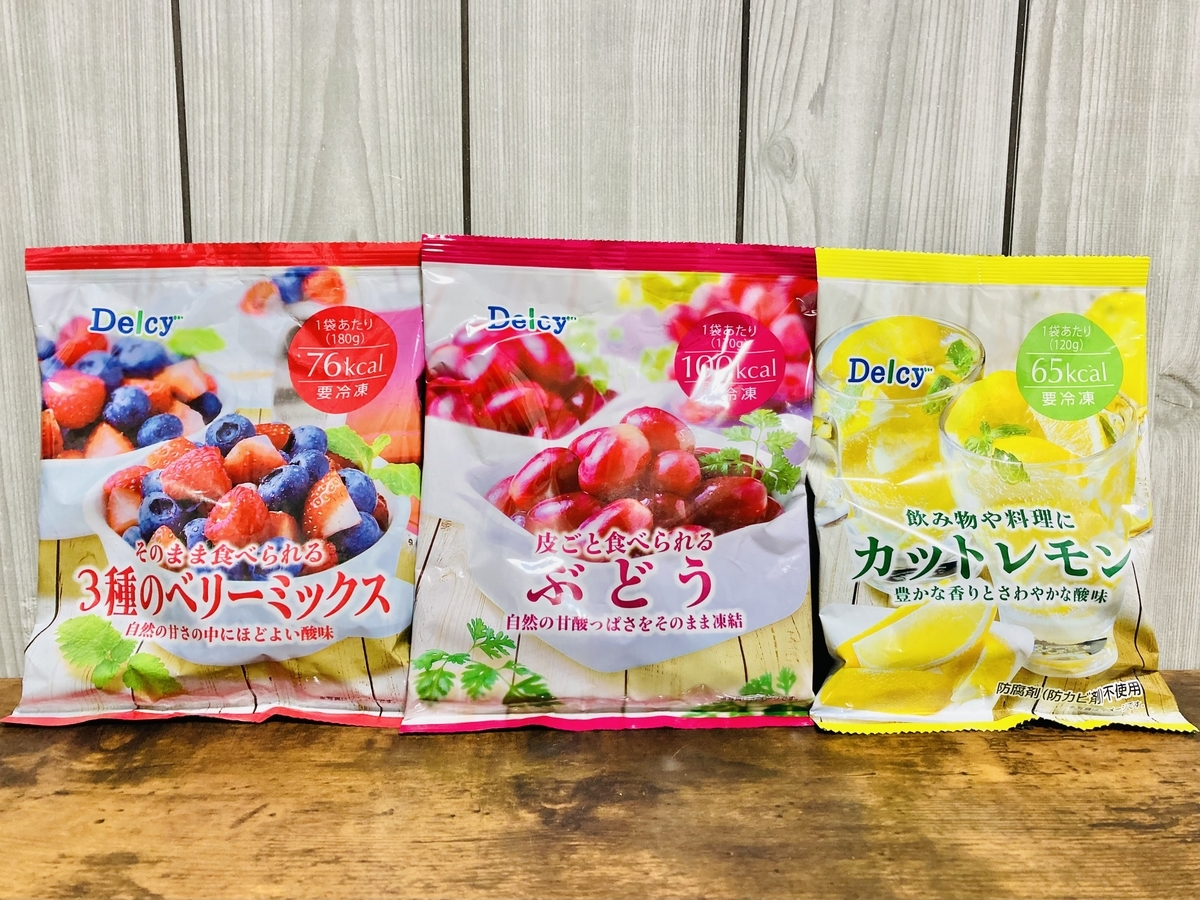 果物の冷凍食品