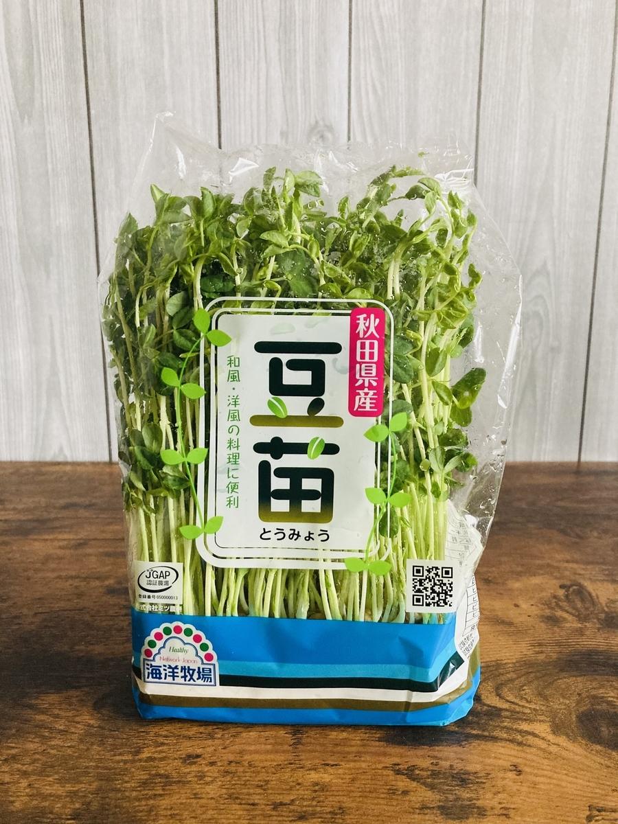 秋田県産の豆苗
