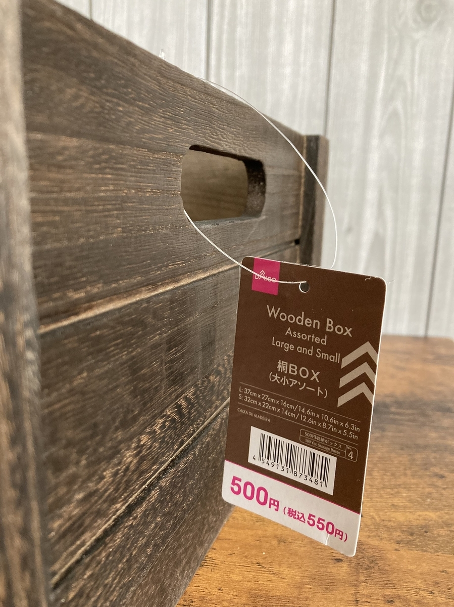 ダイソーの木箱のサイズ、タグ