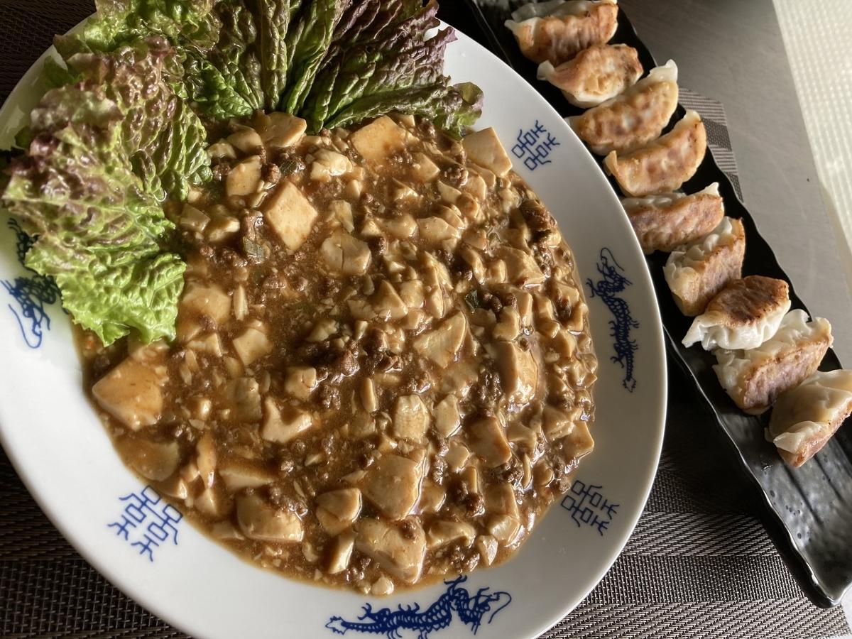 麻婆豆腐と大阪王将の餃子