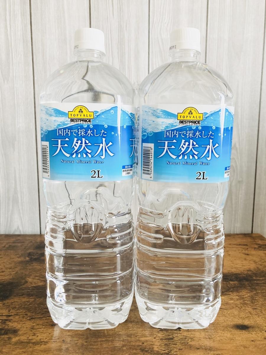 国内で採水した天然水 2L