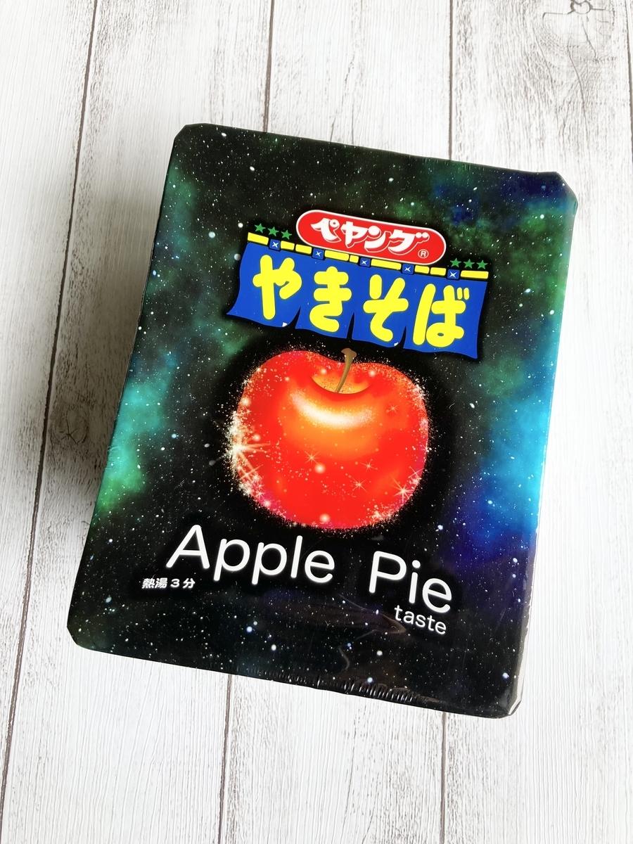 ペヤングやきそば、アップルパイテイスト