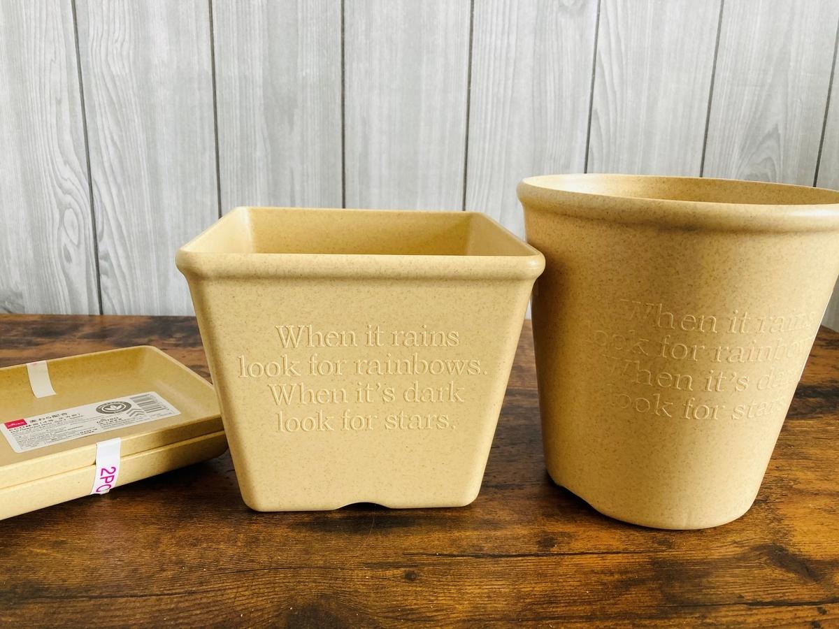 ダイソーの麦わら配合エコ鉢皿
