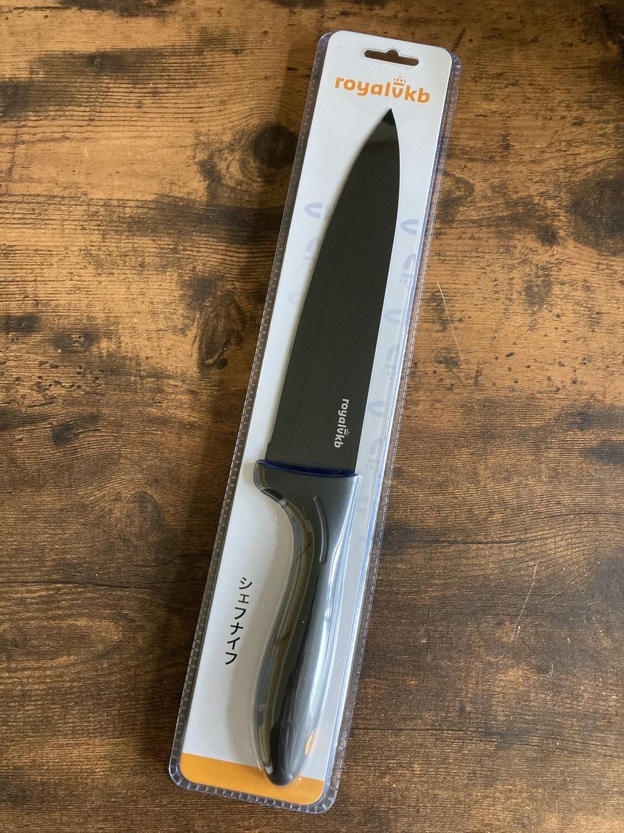 ダイソーキャンペーンのシェフナイフ