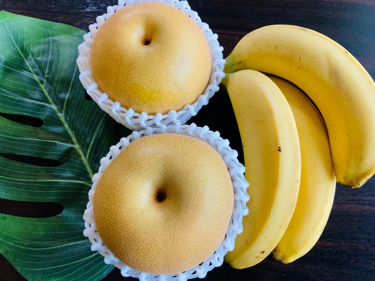 梨とバナナ