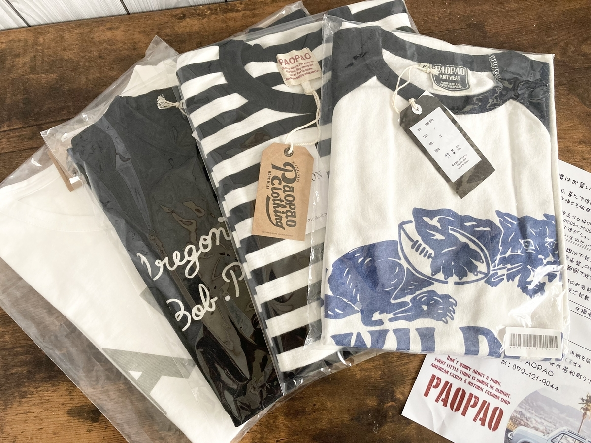 PAOPAO楽天市場店、購入品