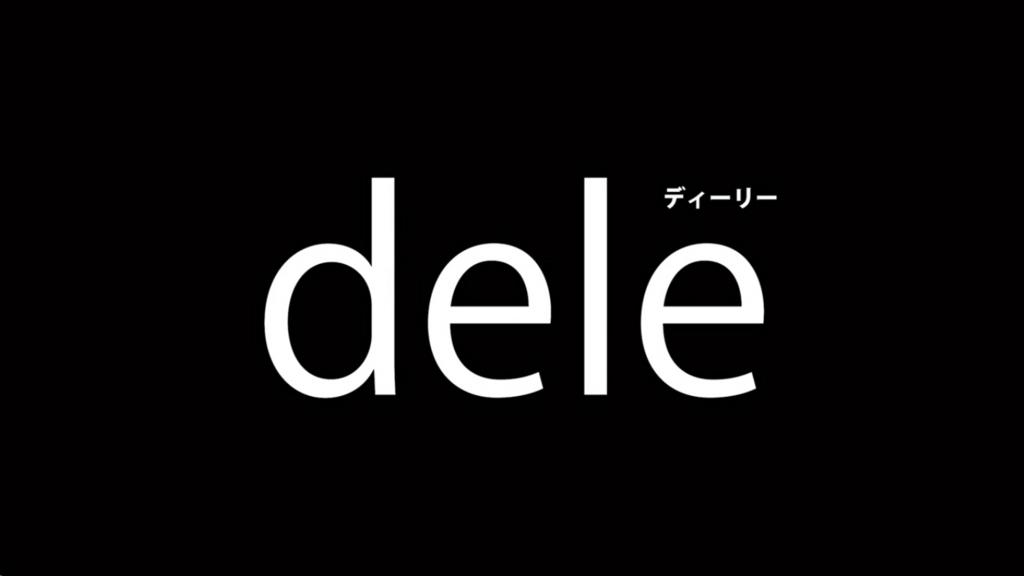 f:id:wisteria-valley:20180819155713j:plain