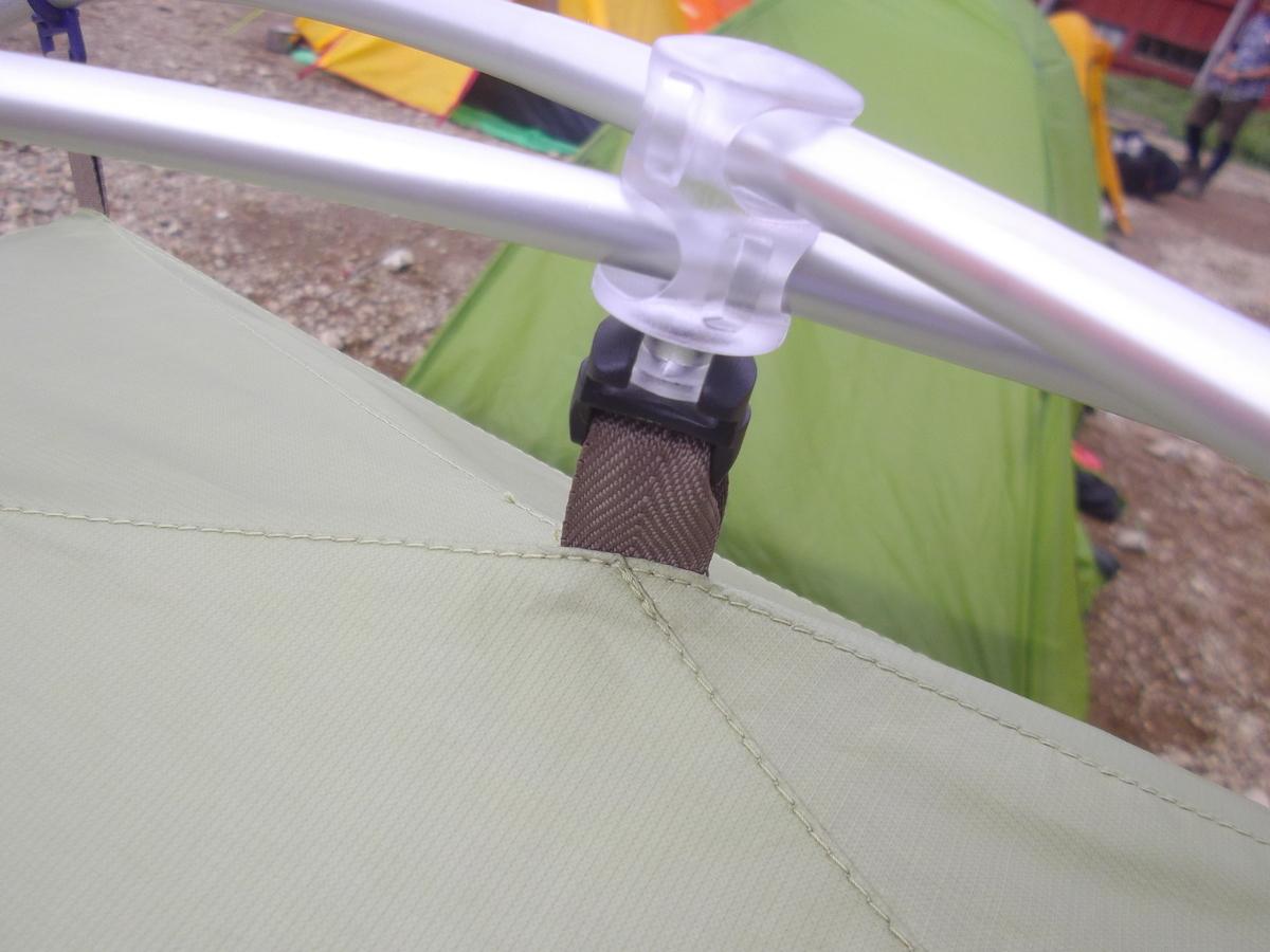 f:id:wistorian:20110101072800j:plain