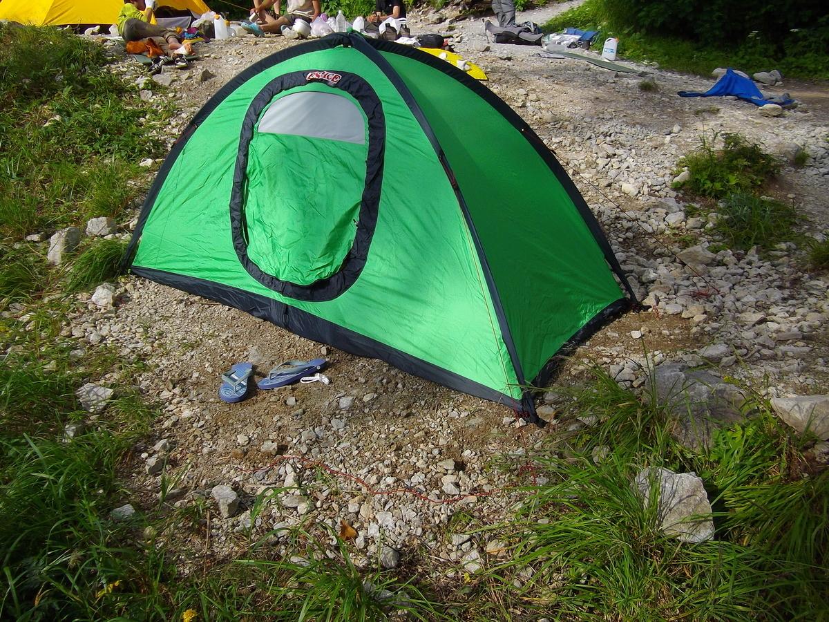f:id:wistorian:20110101074932j:plain