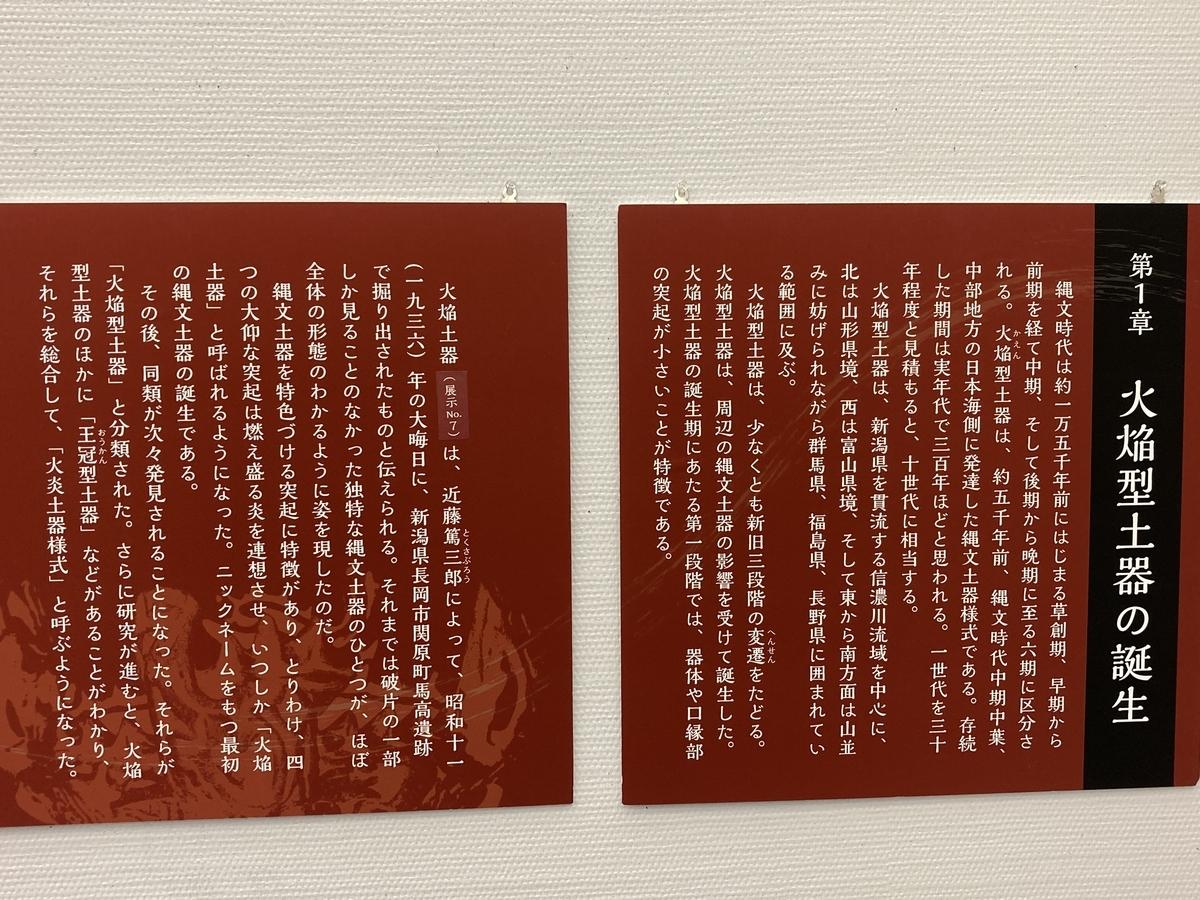 f:id:wistorian:20200927123207j:plain