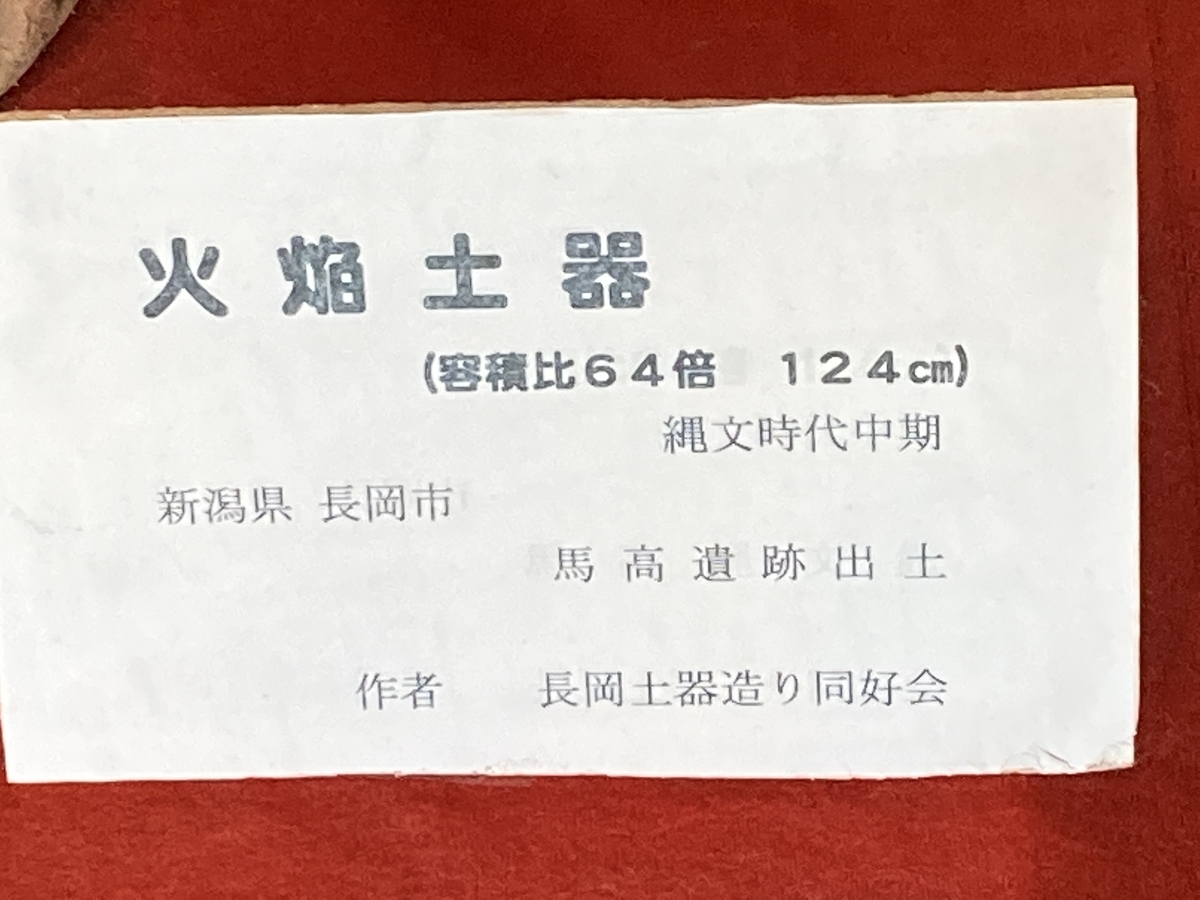 f:id:wistorian:20200927141934j:plain
