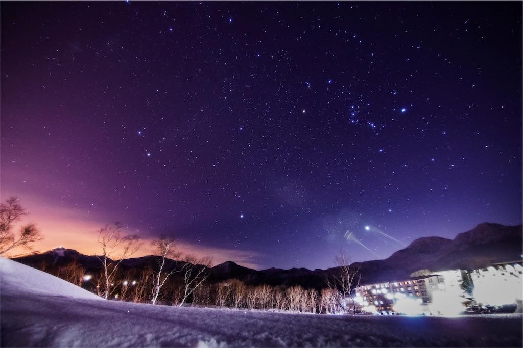 星を撮る時に使うアプリ&サイト