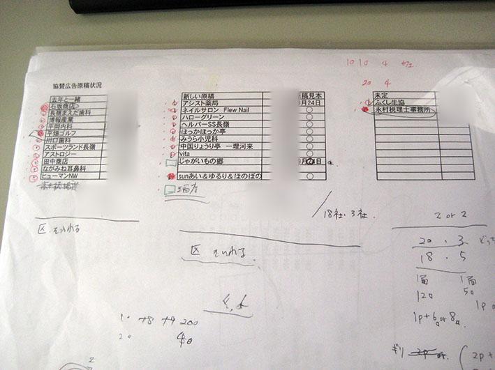 f:id:with1985:20121002153736j:image:w360