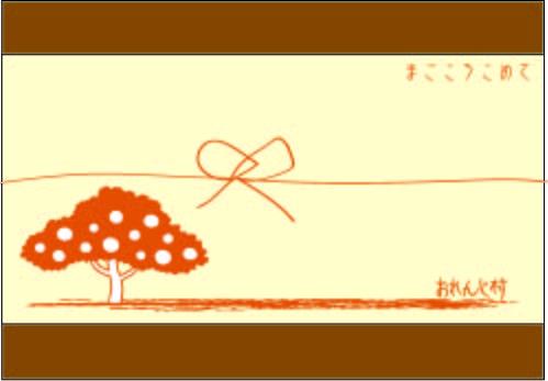 f:id:with1985:20121101134003j:image:w360