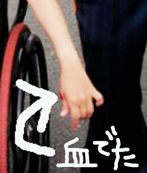 f:id:with1985:20131023161648j:image:w360
