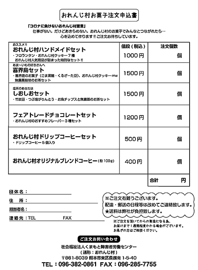 f:id:with1985:20200610103737j:plain