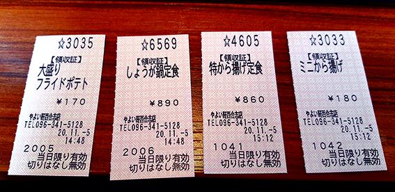 f:id:with1985:20201105151652j:plain