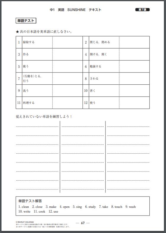 f:id:withfootball:20190506184657p:plain