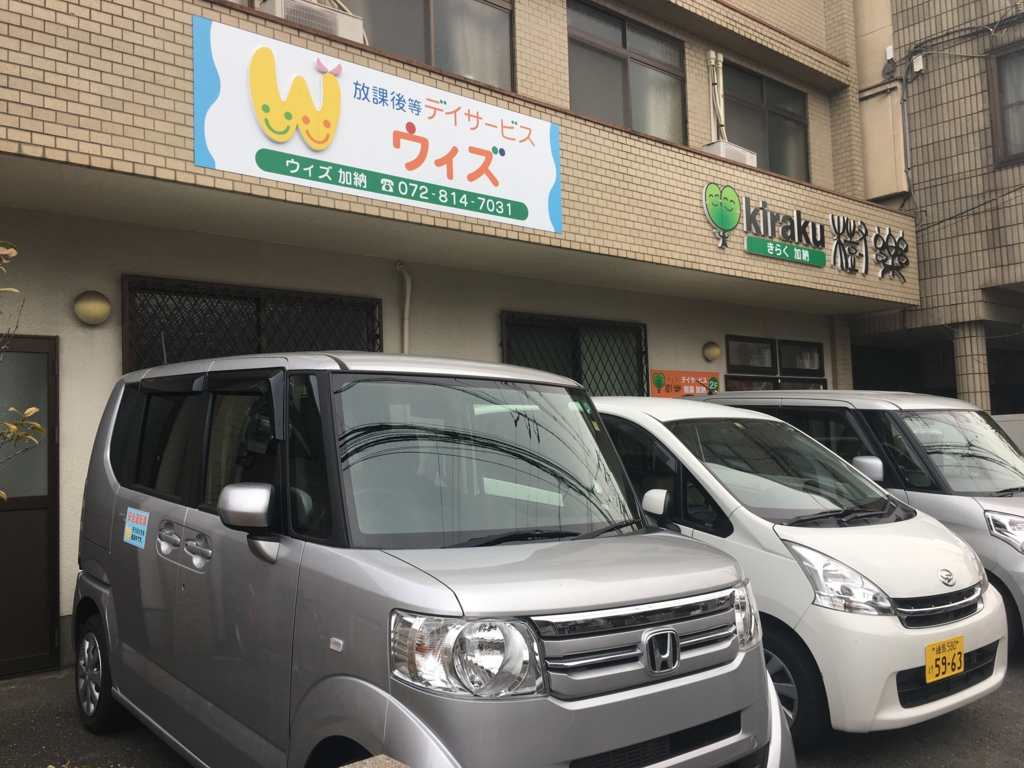 f:id:withkanoh:20170203125229j:plain
