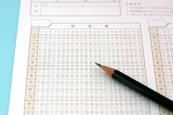 模擬試験の判定を活用