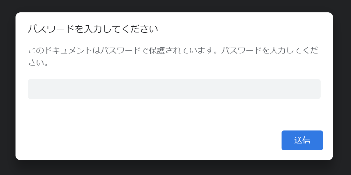 f:id:withpop:20200228093027p:plain