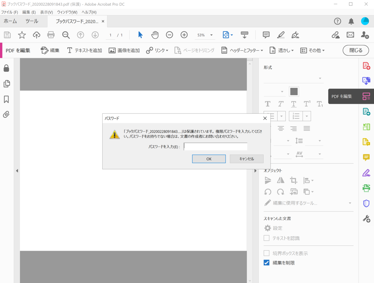 f:id:withpop:20200228093226p:plain