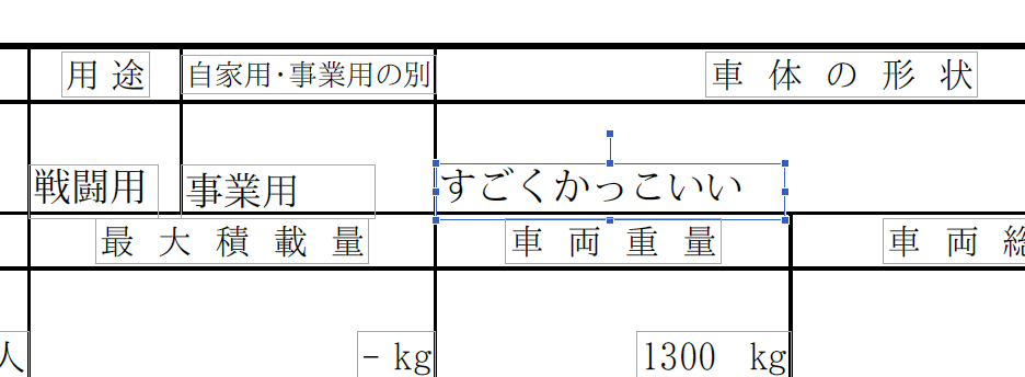 f:id:withpop:20200228093524p:plain