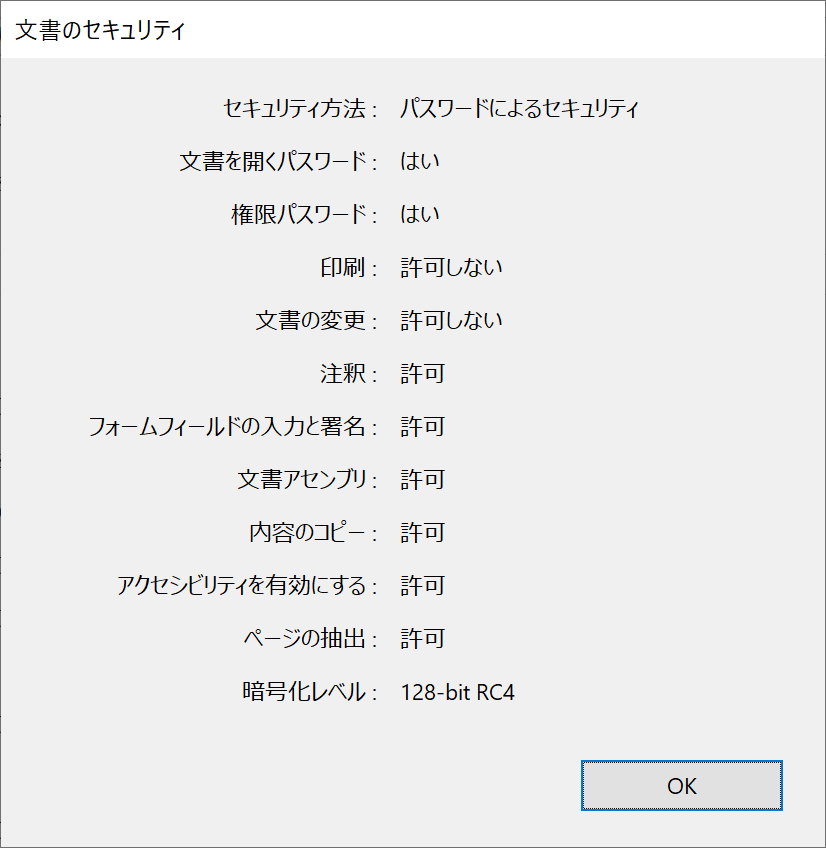 f:id:withpop:20200228093716p:plain