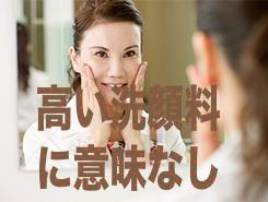 f:id:wix-kashiaki:20180617210353j:plain