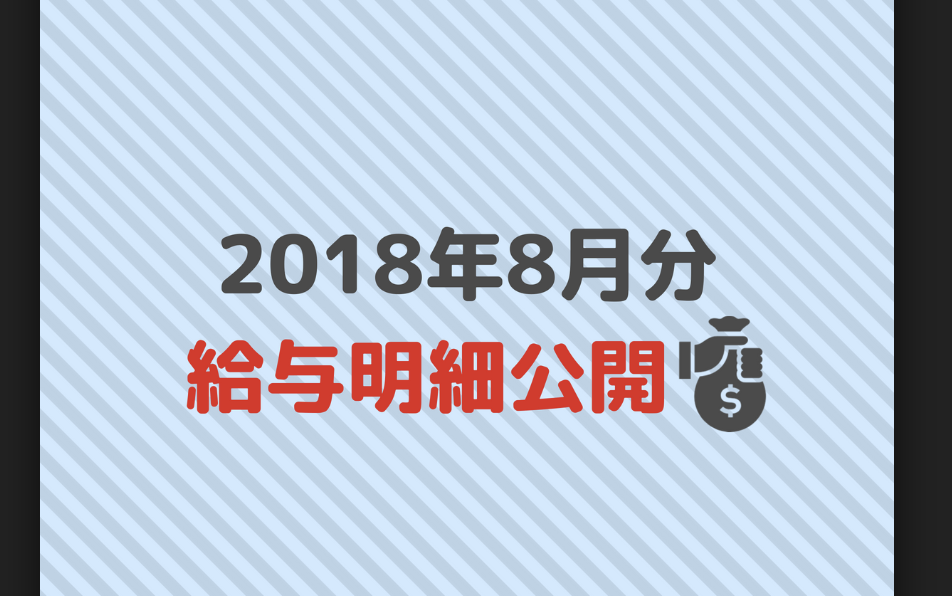 f:id:wix-kashiaki:20181001162224p:plain