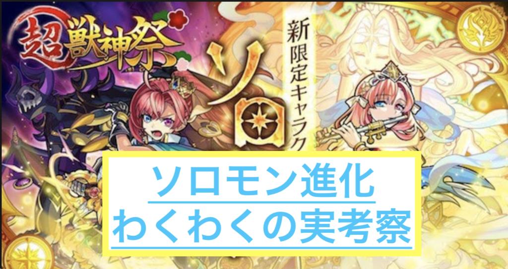 f:id:wix-kashiaki:20190102134746p:plain