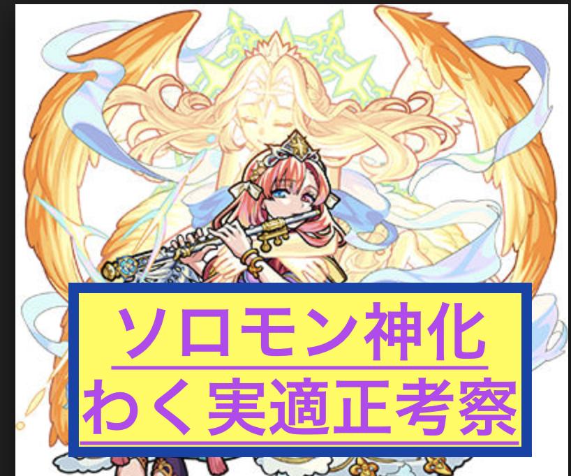 f:id:wix-kashiaki:20190103104313p:plain