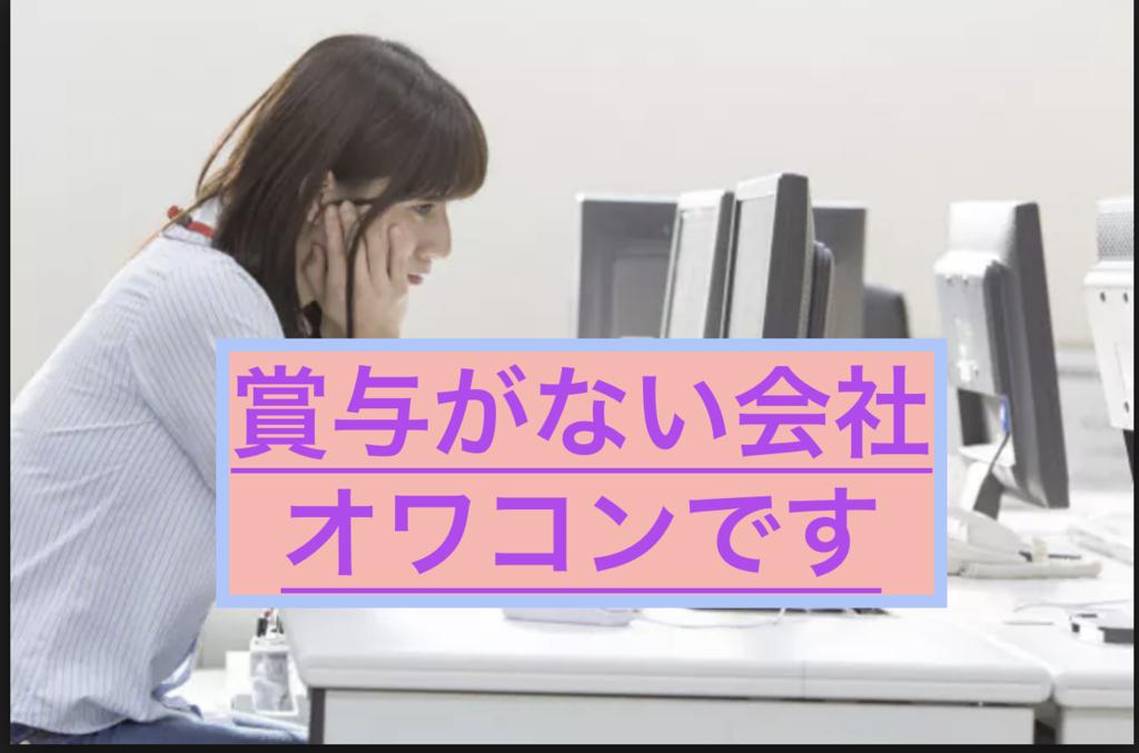 f:id:wix-kashiaki:20190106101135p:plain
