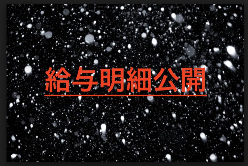 f:id:wix-kashiaki:20190112140934p:plain