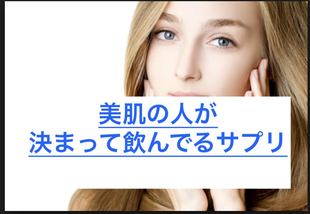f:id:wix-kashiaki:20190127174229p:plain