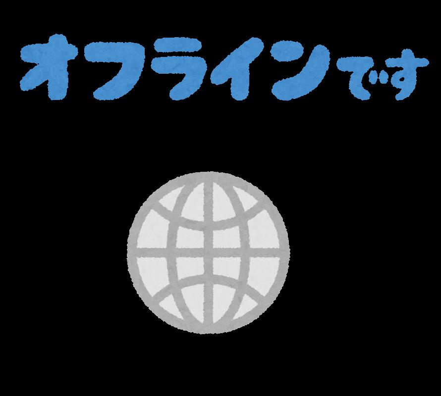 f:id:wiz-akakura:20210922142424p:plain
